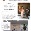 2018.07.18.【ヴァイオリン独演会番外編】地下鉄でシャコンヌを vol.11