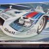 マルティーニ・ポルシェ 936ターボ #1