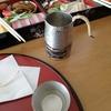 新年=休日6日目