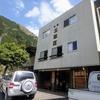 旅館 玉翠荘 奥多摩駅から徒歩4分 雲取山登山後の日帰り入浴の穴場