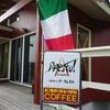 【オススメ5店】北杜市(山梨)にあるイタリアンが人気のお店