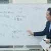 8/1伊泉龍一先生スピリチュアリズム講座も盛り上がりました