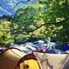 【北海道】札幌中心部から1時間以内で行けるおすすめのキャンプ場5選!