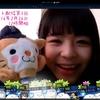 寺嶋由芙SHOWROOM始球式イベント総合 #ゆっふぃー始球式