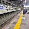 線路突き落とし事件、殺人未遂容疑で男を逮捕 大阪府警