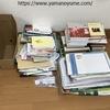 不要だった大量の書類と本30冊!今さら片づけた理由とその内訳とは?