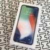 iPhoneX届いたのでモバイルSuicaを移行しました!