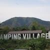 蒜山にキャンプへ行ってきました その1