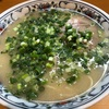 食レポ B級グルメ 万龍(ラーメン北九州市小倉北区古船場町)
