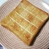 トースト、サバのから揚げ