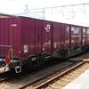 いろいろな「物」を運ぶ貨物列車① 軽自動車はコンテナに乗ってやって来た!