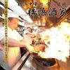【オススメ5店】桜木町みなとみらい・関内・中華街(神奈川)にある中華料理が人気のお店