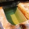 別府明礬温泉 小宿YAMADAYA宿泊記 希少な薄緑の源泉「緑礬泉」を楽しめる唯一の宿