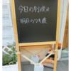 ナオコ、加計呂麻島へ行く。5.