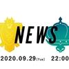 【ポケモン剣盾】冠の雪原新情報が9/29公開!バンプとのコラボも