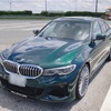 BMWアルピナB3リムジン2021 レビュー。