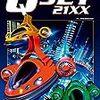 キュージェット/Q-Jet
