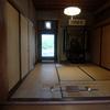 【車中泊旅行】島根~鳥取を巡る②