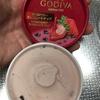 ゴディバ:ストロベリーチョコレートチップ