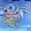 デュエルリンクス ワールドチャンピオンシップ2019に挑む説