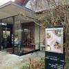 四季を感じながらお食事とスイーツが楽しめる『カフェ&ガーデン しらさぎ邸』