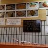 西浅草の洋食の良店「佐藤」で納得お得ランチ~