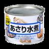 あさり水煮 (缶詰)を使って炊き込みご飯