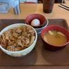 【すき家 東村山】すき家でモーニング牛丼