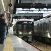 (過去ネタ)国鉄型が珍しくなり始めた頃の広島駅 ①