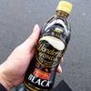 ワンダフルワンダ ブラック 泡コーヒーを飲んでみた【味の評価】
