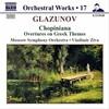 久々に グラズノフ 管弦楽曲全集から選んでみた