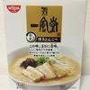 【食べてみた】セブンゴールド 一風堂 白丸元味 博多とんこつ 箱型 (日清&セブン)