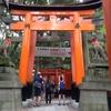 伏見稲荷大社から任天堂、中書島。京都市の旅(1)
