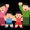 【子育て日記】2歳児クラス保護者会