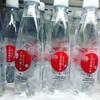 【湧水】大塩天然炭酸水。日本でも貴重な天然のシュワシュワ強炭酸。湧水と絶景を巡るブラリ旅。