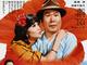 『男はつらいよ 25 〜寅次郎 ハイビスカスの花〜』(1980年)
