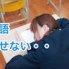 なぜ日本人は英語を話せないか?外国の反応を翻訳してみたよ