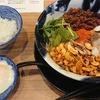 """【兵庫・岩屋】味と香りの乱舞⁉ """"ENISHI""""さんで絶品の汁なし担々麺を食べる!"""