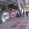 ボーソーコー モーチット・バスターミナルからパタヤへ400円以下で行ける方法