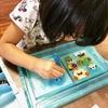 アクアビーズは子供の集中力を高めてくれてモノづくりの楽しさを教えてくれる優良おもちゃでした