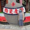 【台湾】陶器好きさん必見!台湾陶器の街 「鶯歌陶瓷老街」を散策