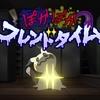 アニポケZワザとイナズマイレブン必殺技の字幕を比較してみた。