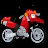 【バイク王は最悪?】出張査定を検討中の方へアドバイス!