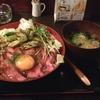 喰神 - ローストビーフ丼