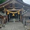 【体験談】龍神様とは一体なに?新潟県の高龍神社に行ってきた!