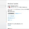 2019年11月の Microsoft Update (定例) 2019-11-13