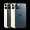 iPhone13 Pro MaxにProMotionディスプレイ搭載の噂