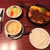 🚩外食日記(738)    宮崎ランチ   「レストラン ラブ」★18より、【チキンステーキ(醤油きのこ)】【サラダ、スープセット】‼️