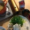 創味のぽん酢で、あったか湯豆腐
