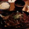 アイルランドの日本食 〜アイルランド留学編〜